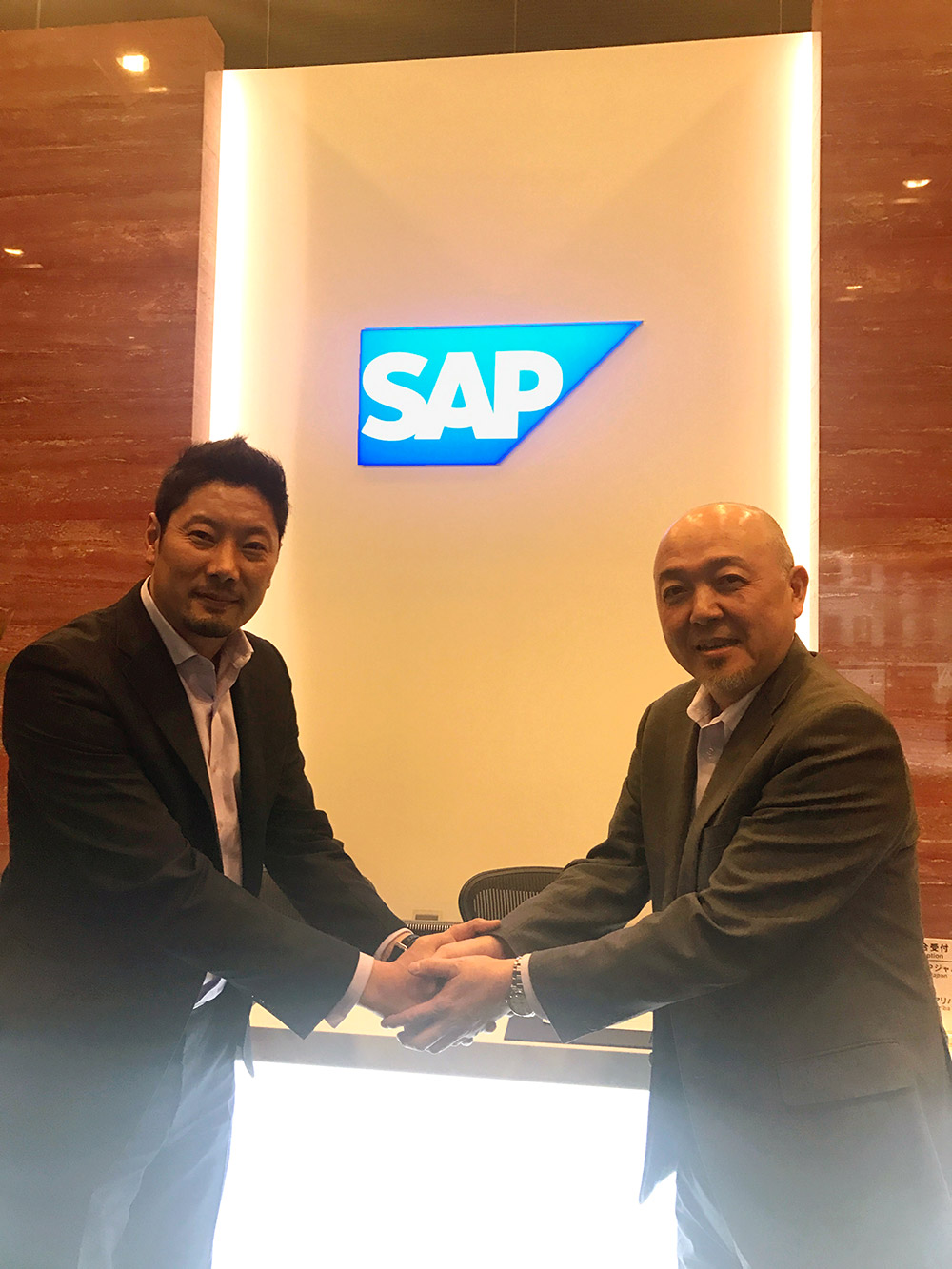 Atsushi Koshio, VP and Head of Education, SAP Japan and Chenda Wangchen, K2 Head of Region, APJ